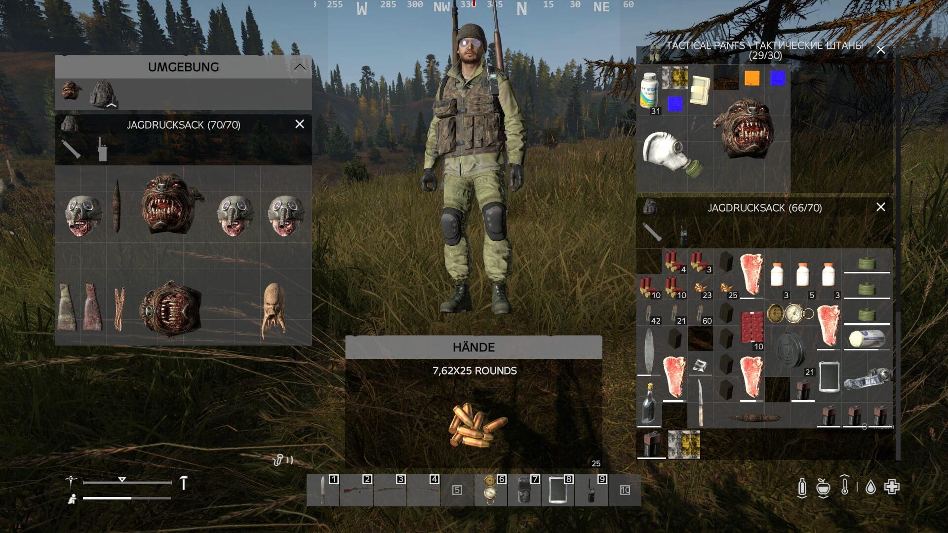 Screenshot aus Stalker Roleplay - das Inventar